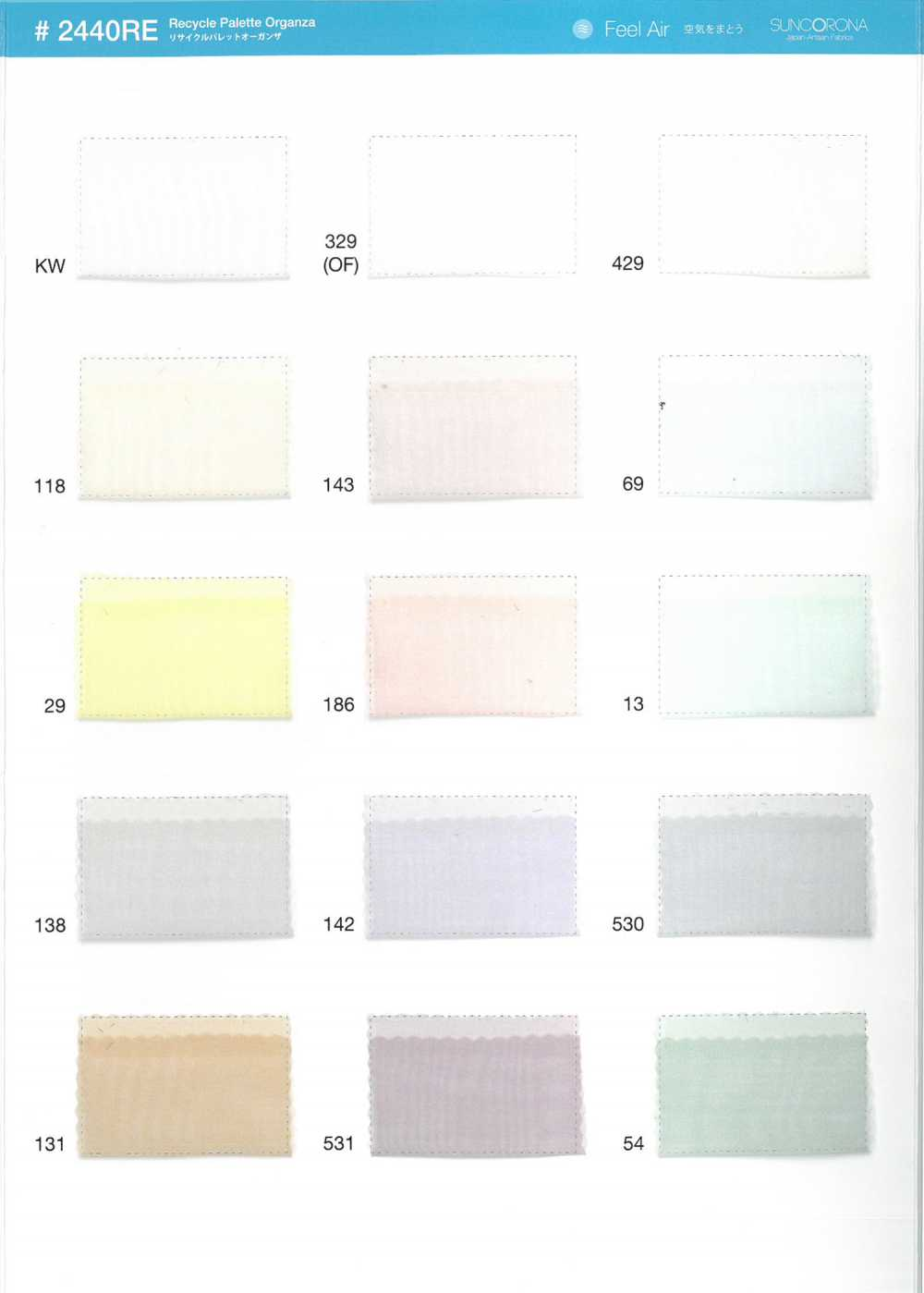 2440RE Recycled Pallet Organza[Textile / Fabric] Suncorona Oda Sub Photo
