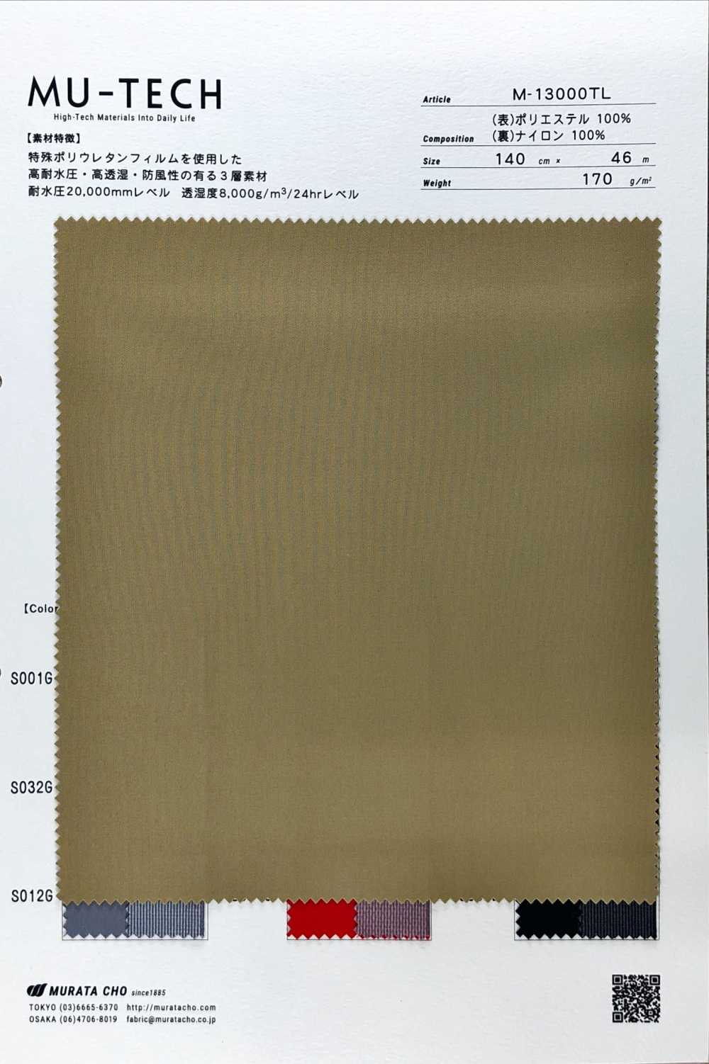 M-13000TL High-performance 3-layer Polyester Knit[Textile / Fabric] Muratacho